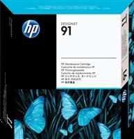 onderhoudskit HP C9518A